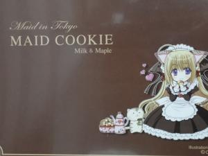 お土産 メイドクッキー