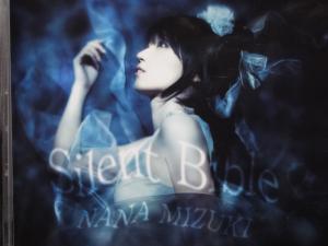 奈々様 CD silent bible
