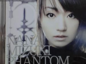 奈々様 CD phantom minds