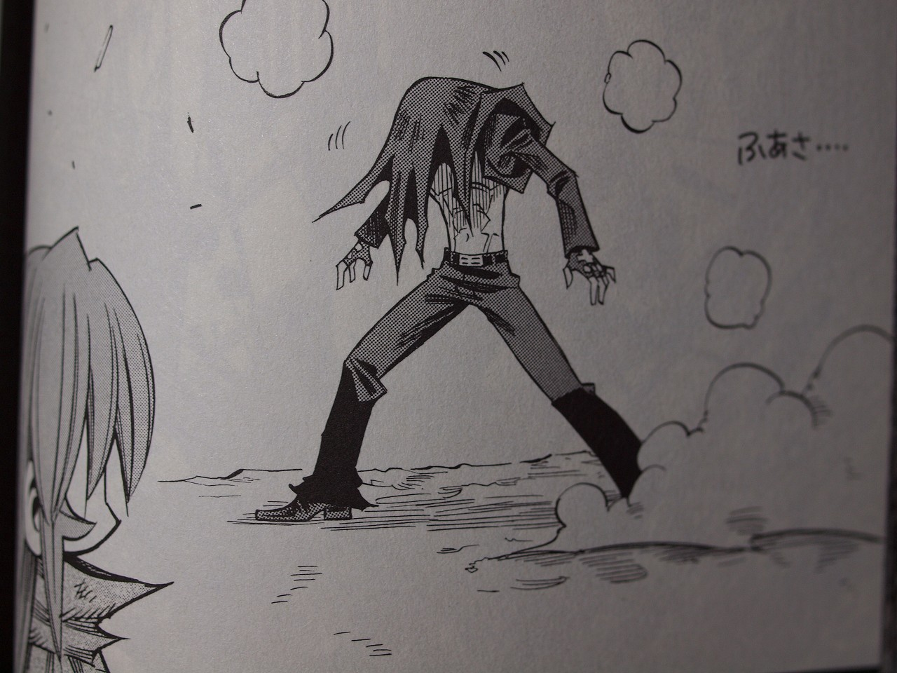NEEDLESS コミック11巻 ファサ