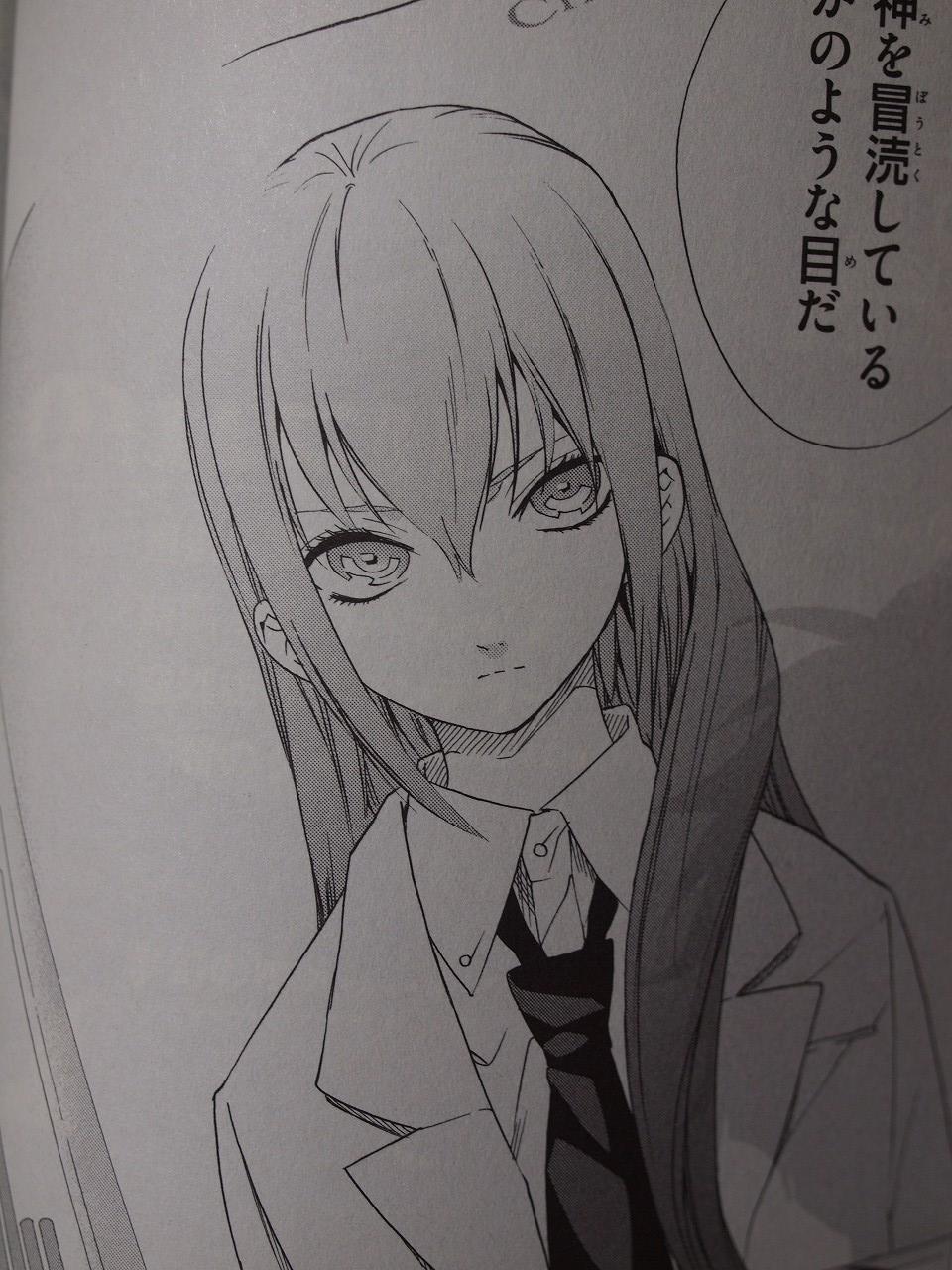 STEINS;GATE コミック1巻 牧瀬紅莉栖