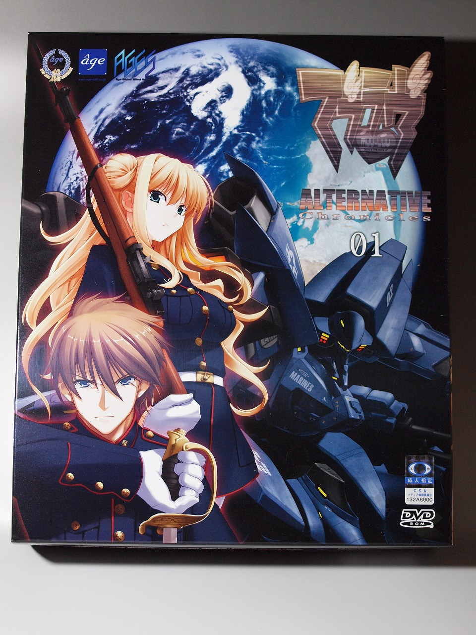 Muv-Luv Alternative Chronicles 01 パッケージ