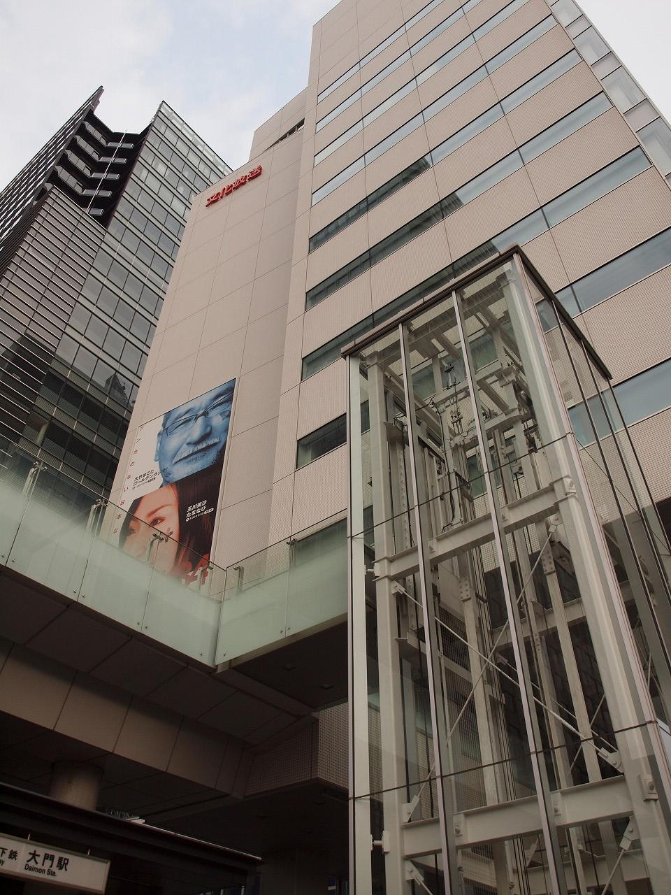 喜多村英梨の超ラジ! 公開生放送 文化放送