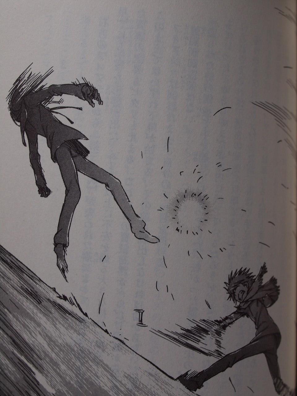 とある魔術の禁書目録 22巻 そげぶ