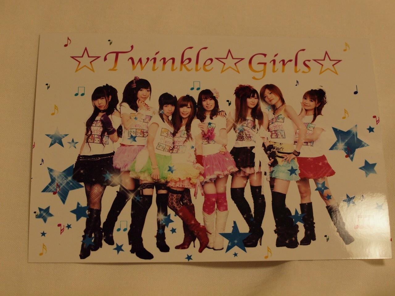 ☆Twinkle☆Girls☆ 撮りおろしフォト