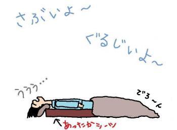 shi-tsu.jpg
