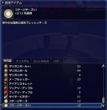 2010_10_11_042.jpg