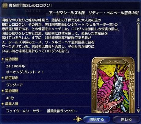 2010_10_13_053.jpg