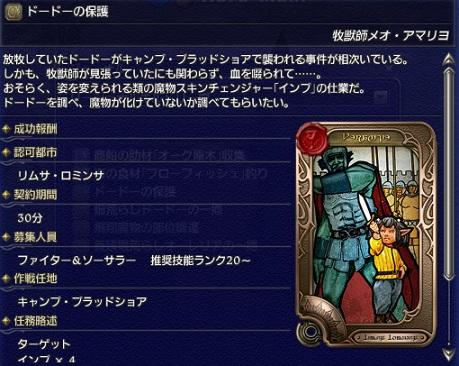 2010_10_16_084.jpg