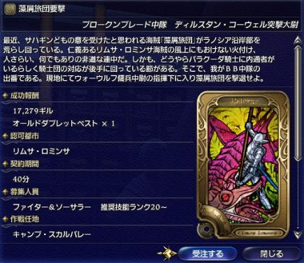 2010_10_19_059.jpg