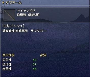 2010_10_20_064.jpg