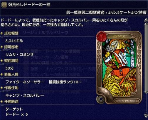 2010_10_6_030.jpg