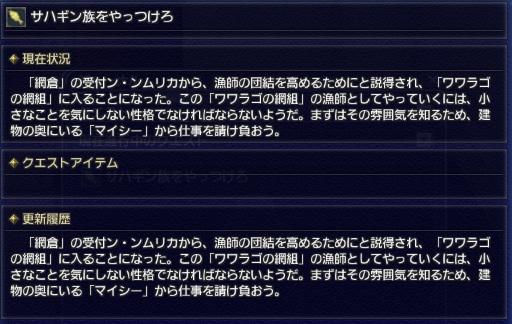 2010_10_9_043.jpg
