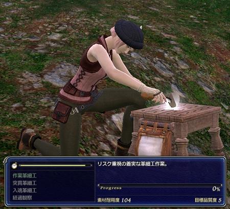 2010_11_10_165_20101110062706.jpg