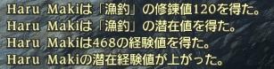 2010_11_17_182.jpg