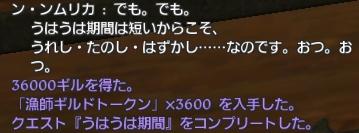 2010_11_20_195.jpg