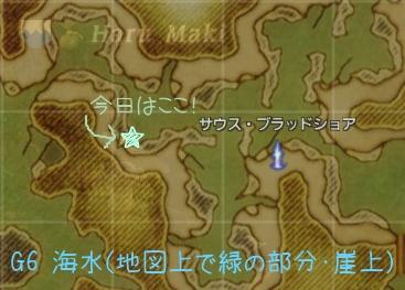 2010_12_03_240.jpg