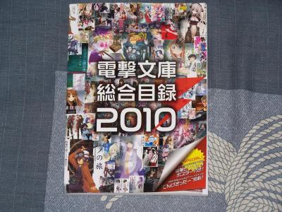 100_0356_convert_20100810210707.jpg
