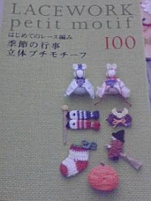 りこ☆Knitting☆-091101_0257~01.jpg
