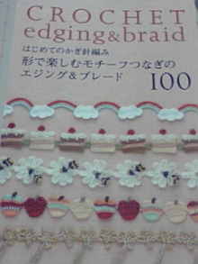 りこ☆Knitting☆-091101_0257~02.jpg