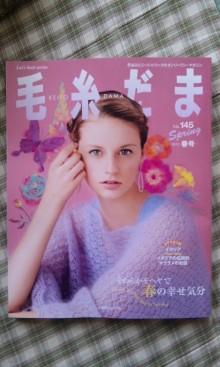 りこ☆Knitting☆-100129_1301~02.jpg