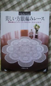 りこ☆Knitting☆-100129_1301~01.jpg