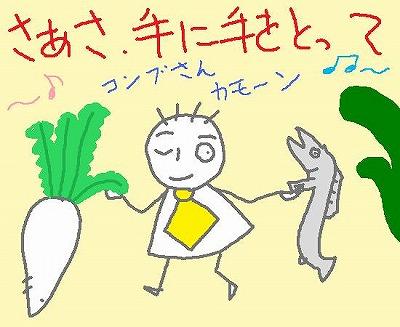 s-091114umitoriku.jpg