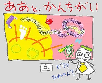s-091123kaiga.jpg