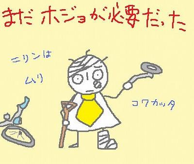 s-091201hojorin.jpg