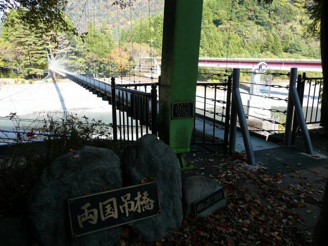 両国吊橋5