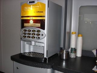 フランクフルト空港 コーヒーマシーン