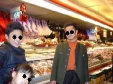 肉売り場 ブログ