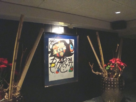 ミロ作のポスター