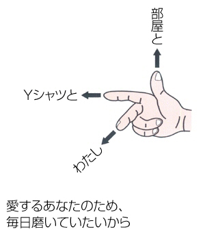anime20ch47992.jpg