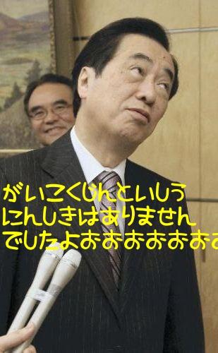 xFBFH.jpg