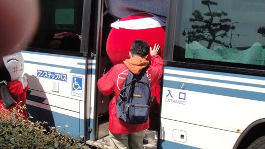 バスに乗り込みます