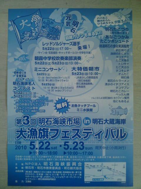 SN3J0164.jpg