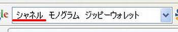 WS000000_20091117232301.jpg