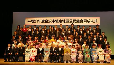 田上公民館成人式記念写真