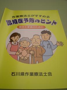 大変参考になった冊子です。