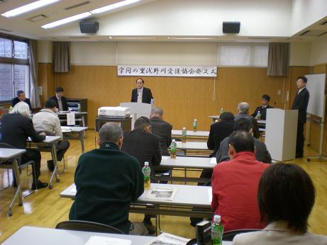 会長・上坂氏、事務局・東北国銀行旭町支店長