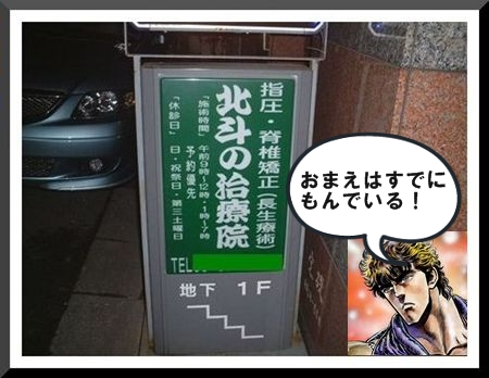 kenchiryouin77