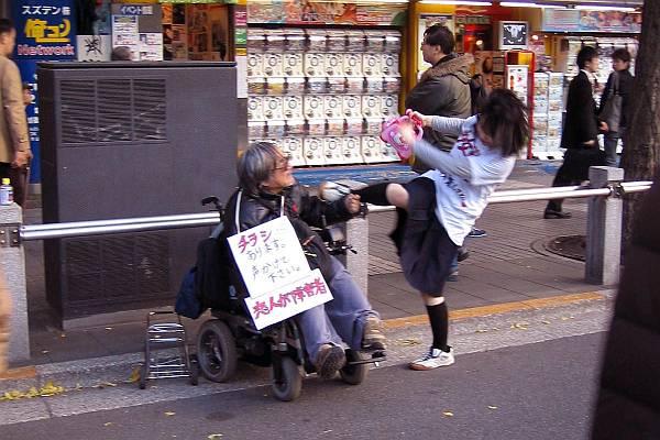 自立支援法(蹴り)
