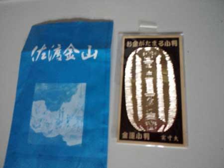 CA3J0156.jpg