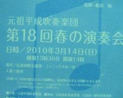 RSCN0520_convert_20100225180339.jpg