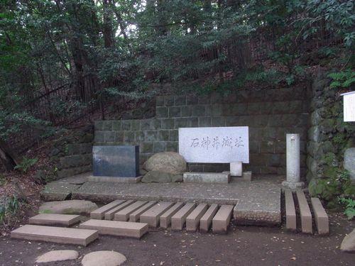 石神井12
