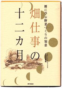 b-hatasigoto-5.jpg
