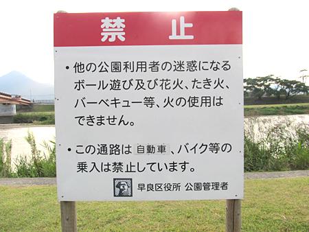f-muromigawa-21.jpg