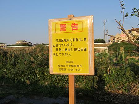 f-muromigawa-29.jpg