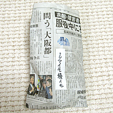 g-satumaimo-3.jpg